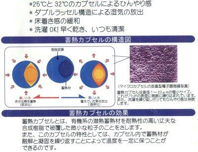 画像2: ダブルアイス使用 ひんやりクールマット【<ブルー>P*Dコラボ仕様】