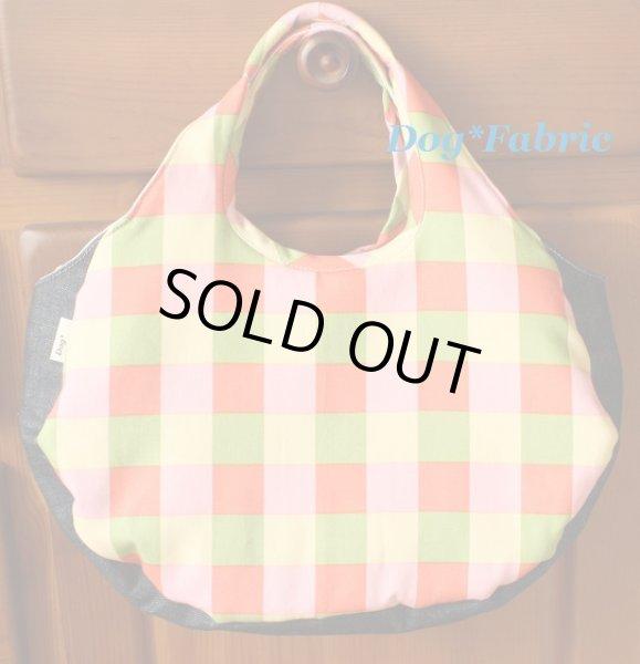 画像1: ふわころ*お散歩Bag (pink×green check) (1)