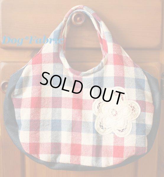 画像1: ふわころ*お散歩Bag (tricolore check) (1)